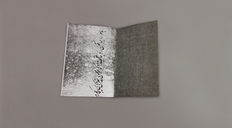 Artis Book - Haghani